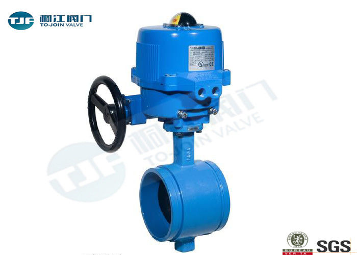 220V AC Electric Actuated Butterfly Valve , Viton Lined Grooved End Butterfly Valve supplier